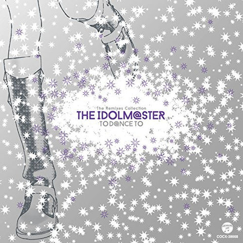 Image for The Remixes Collection THE IDOLM@STER TO D@NCE TO