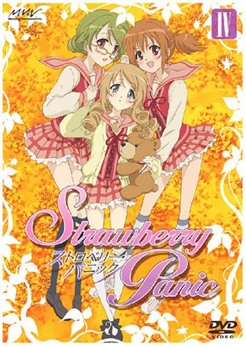 Image 2 for Strawberry Panic Special Limited Box IV [Limited Edition]