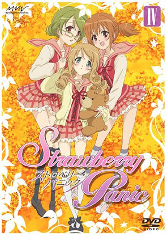 Image for Strawberry Panic IV