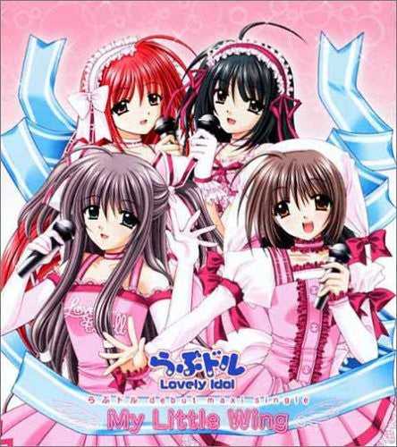 "Image 1 for Lovedol debut maxi single ""My Little Wing"""