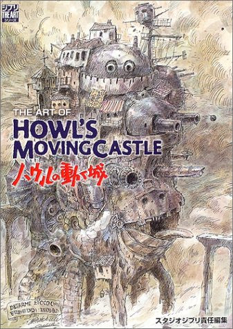 Image for The Art Of Howl's Moving Castle