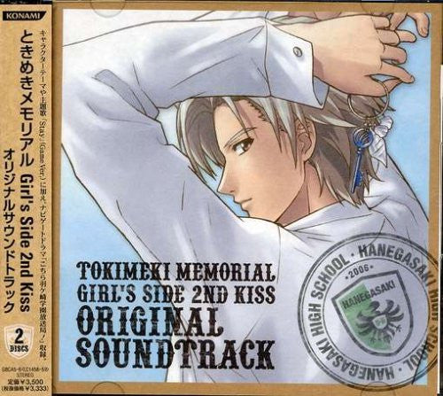 Image 1 for TOKIMEKI MEMORIAL Girl's Side 2nd Kiss Original Soundtrack