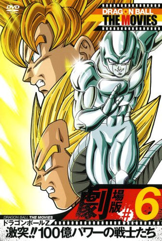 Image for Dragon Ball The Movies #06