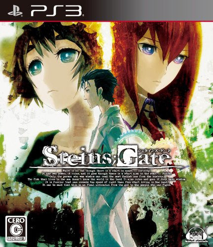 Image 3 for Steins;Gate