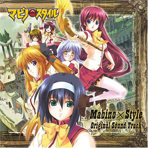Image for Mabino × Style Original Sound Track