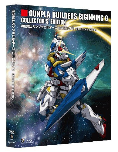 Image 1 for Mokei Senshi Gunpla Builders Beginning G Collector's Edition [Blu-ray+DVD Limited Edition]