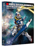 Thumbnail 1 for Mokei Senshi Gunpla Builders Beginning G Collector's Edition [Blu-ray+DVD Limited Edition]