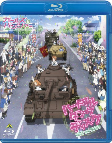 Image 3 for Girls Und Panzer - Heartful Tank Disc [2Blu-ray+CD]