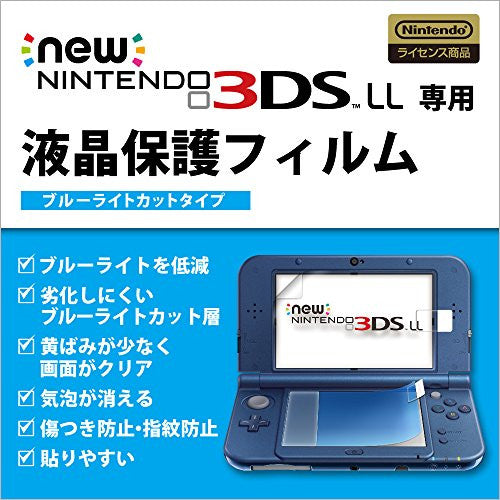 Image 1 for Screen Guard for New 3DS LL (Blue Light Cut Type)