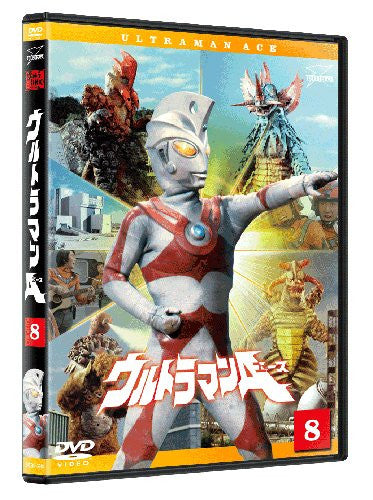 Image 1 for Ultraman Ace Vol.8