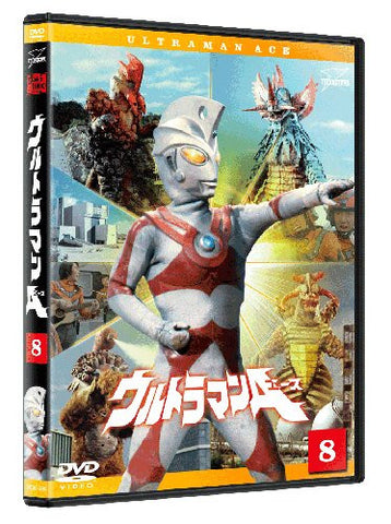 Image for Ultraman Ace Vol.8