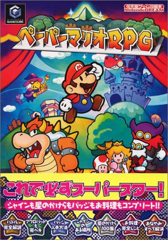 Image 1 for Paper Mario: The Thousand Year Door Strategy Guide Book / Gc