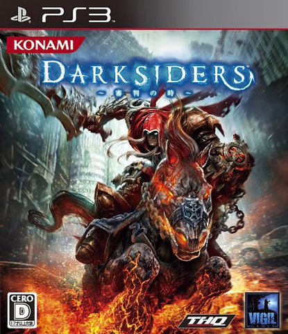 Image for Darksiders: Shinpan no Toki