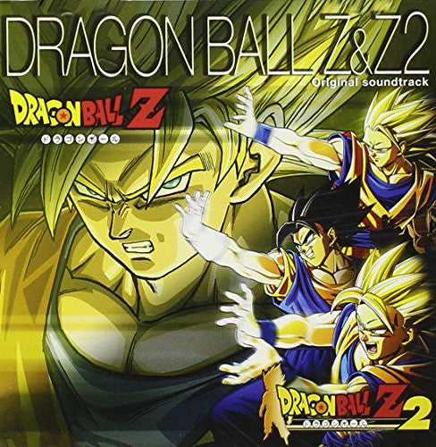 Image 1 for DRAGON BALL Z&Z2 Original soundtrack