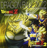 Thumbnail 1 for DRAGON BALL Z&Z2 Original soundtrack