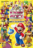 Thumbnail 1 for Itadaki Street Wii Official Perfect Guide