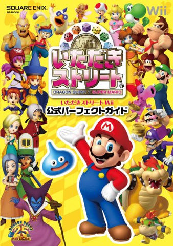 Image for Itadaki Street Wii Official Perfect Guide