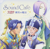 Thumbnail 1 for Sound Cafe Angelique ~Magical Smile~