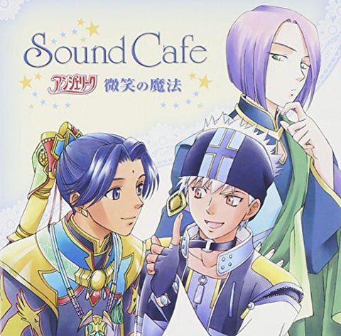 Image for Sound Cafe Angelique ~Magical Smile~