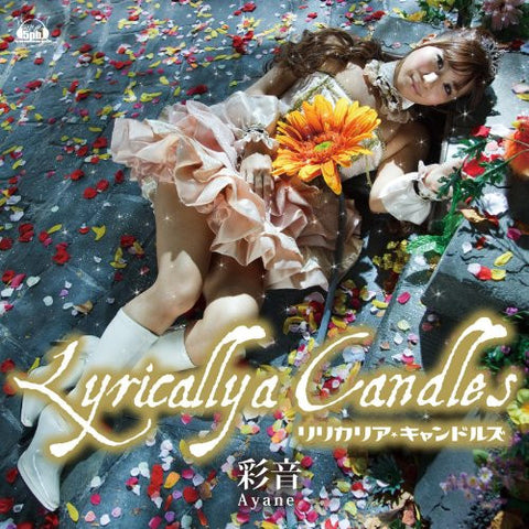 Image for Lyricallya Candles / Ayane
