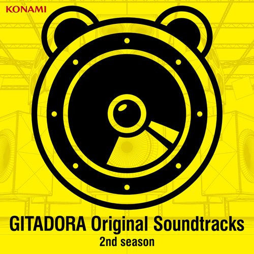 Image 1 for GITADORA Original Soundtracks 2nd season