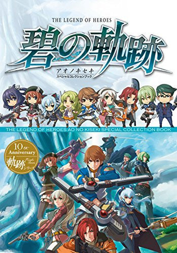 Image 1 for Eiyu Densetsu Ao No Kiseki Special Collection Book