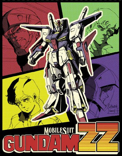 Image 1 for Mobile Suit Gundam ZZ / Gundam Double-Zeta Memorial Box Part.I