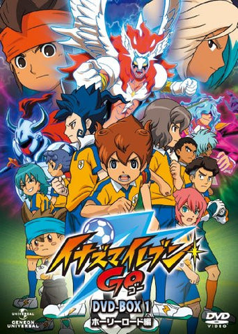 Image for Inazuma Eleven Go Dvd Box [Limited Pressing]