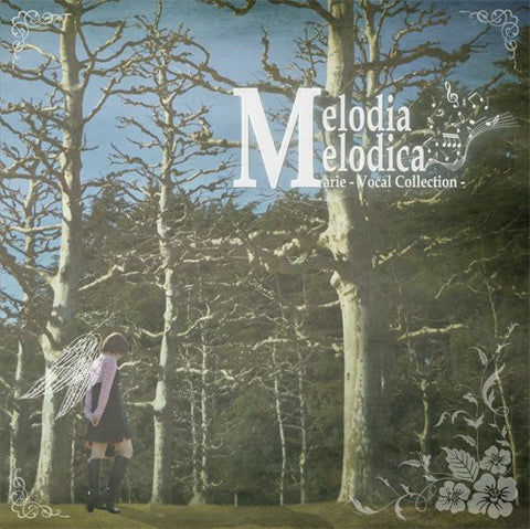 Image for Melodia Melodica Marie - Vocal Collection -