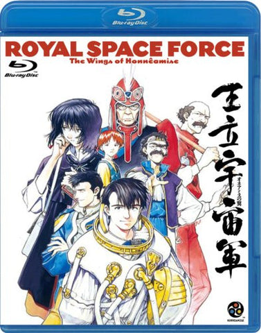 Image for Royal Space Force - The Wings of Honneamise