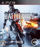 Thumbnail 1 for Battlefield 4
