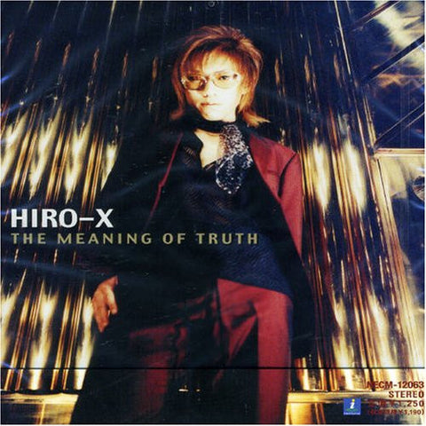 Image for THE MEANING OF TRUTH / HIRO-X