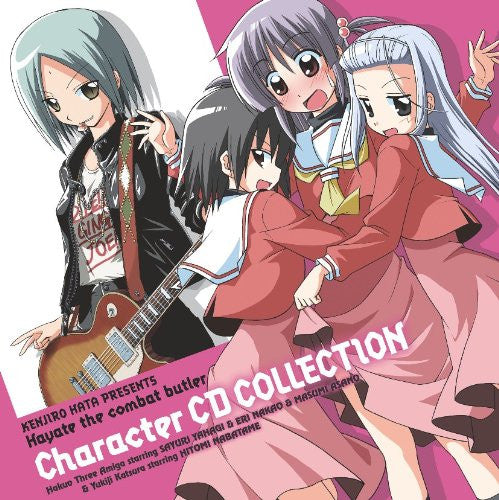 Image 1 for Hayate the combat butler Character CD COLLECTION / Hakuo Three Amiga & Yukiji Katsura