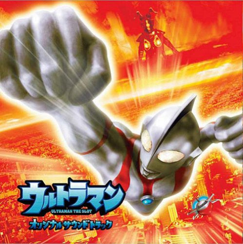 Image 1 for ULTRAMAN THE SLOT Original Soundtrack