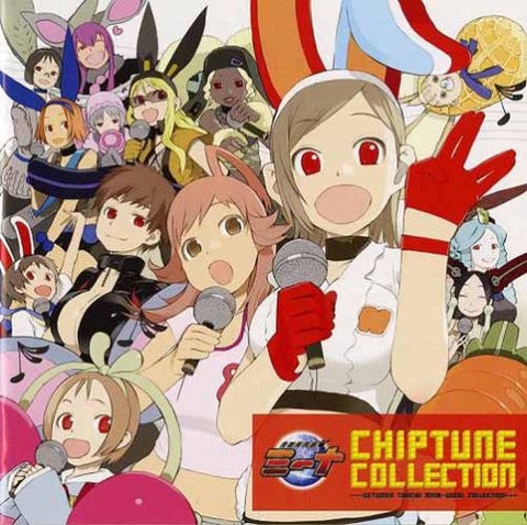 Image for Getsumen Toheiki Mina Chiptune Collection
