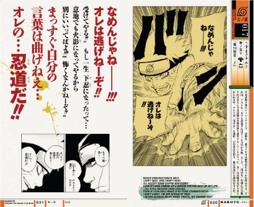 Image 4 for Naruto  Kizuna  Ten No Maki Quotations Book