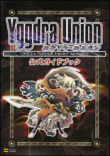 Image 1 for Yggdra Union Official Guide Book (Dorimaga Book) / Psp
