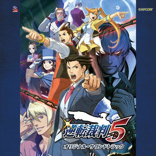 Image 1 for Gyakuten Saiban 5 Original Soundtrack
