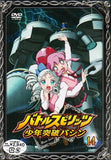 Thumbnail 1 for Battle Spirits Shonen Toppa Bashin Vol.14