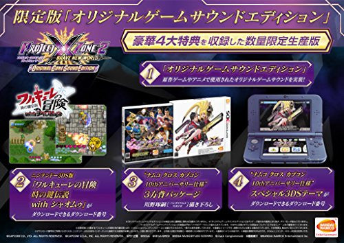 Image 1 for Project X Zone 2 Brave New World [Original Game Sound Edition]