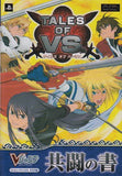 Thumbnail 2 for Tales Of Vs Kyoutou No Sho Strategy Guide Book / Psp