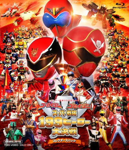 Image for Gokaiger Goseiger Super Sentai 199 Hero Great Battle Collector's Pack