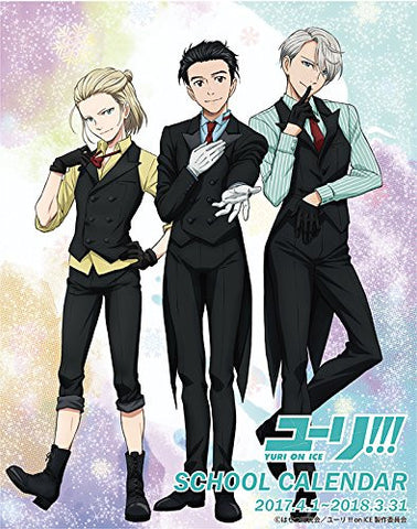 Yuri on Ice - School Calendar 2017