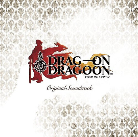 Image for DRAG-ON DRAGOON Original Soundtrack