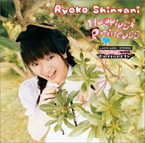 Image for Happiest Princess / Ryoko Shintani