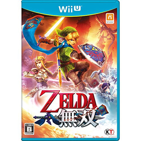 Image for Zelda Musou Hyrule Warriors