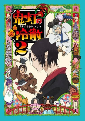 Image for Hozuki No Reitetsu Vol.2 [Blu-ray+CD Limited Pressing A Ver.]