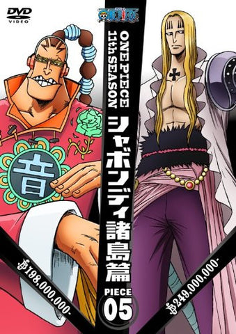 Image for One Piece 11th Season Shabondi Shoto Hen Piece.5