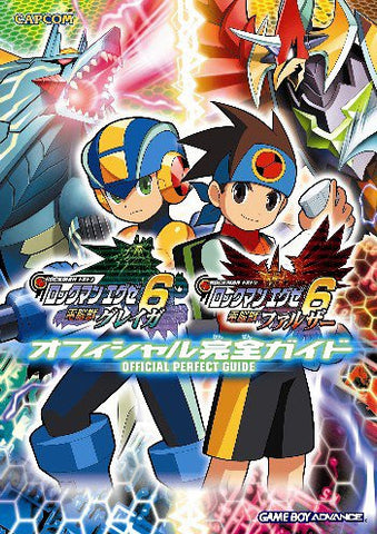 Image for Mega Man Battle Network 6 Official Perfect Guide Capcom Official Book / Gba