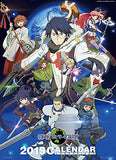 Log Horizon - Wall Calendar - 2015 (Try-X)[Magazine] - 1